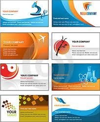 Business Card 1 or 2 sided Full Color